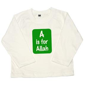 Aallah_b